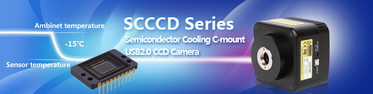SCCCD Series C-mount USB2.0 TE-cooling CCD Camera